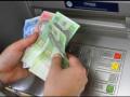 Вместо банкомата: украинцам разрешат обналичивать карточки у продавцов