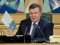 Янукович похвастался реформами, сдержавшими негатив западной депрессии: В Европе уровень жизни падает, в Украине - нет