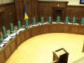 КСУ решил уйти на перерыв и прервал выступления депутатов