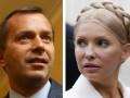 Пресс-секретарь Клюева и защитник Тимошенко опровергли слухи о встрече экс-премьера и главы АП