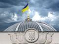 Депутаты оппозиции заблокировали трибуну и президиум Рады