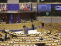 Европарламент призвал Украину бороться с олигархами и коррупцией