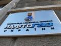 Газпром должен Нафтогазу $22 млрд - Коболев