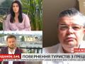 Застрявшие в Греции украинцы вернутся домой сегодня вечером