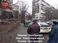 В Киеве расстреляли автомобиль: водитель погиб