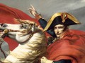 Принадлежавшие Наполеону сапоги продали за 117 тысяч евро