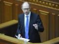 Кабмин подготовил закон об амнистии – Яценюк