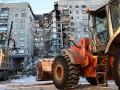 Взрыв в Магнитогорске: число погибших выросло до 18 человек