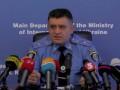 Начальник киевской милиции Терещук заявил, что построил дом в Киеве законно