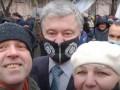 На митинг под Радой пришёл Порошенко