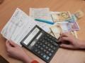 НКРЭКУ опровергла снижение тарифов на тепло и горячую воду в Киеве