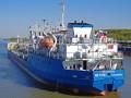 Арест танкера: РФ направила ноту в МИД Украины