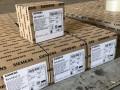 На Волыни изъяли контрабанду электрооборудования на 1,5 млн гривен