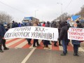 В Полтаве протестуют из-за повышения цен на газ