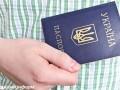 На Закарпатье за двойное гражданство будет уволен первый чиновник