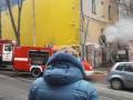 В центре Киева возник пожар