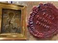 Украденная в Луганске икона стоит 12,5 миллионов евро, - СМИ