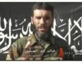 Главарь захватившей заложников в Алжире банды записал видеообращение