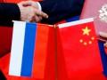 Россия и Китай будут бороться за сферы влияния в Средиземном море - СМИ