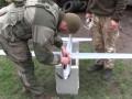 Новый разведкомплекс ВСУ испытали в зоне АТО