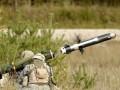 Украина получила от НАТО оружия на $45 миллионов