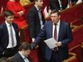 Луценко: Семь депутатов могут лишиться неприкосновенности