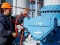 Нафтогаз закачает газ из России в ПХГ, если не подпишут контракт на транзит