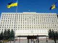ЦИК прокомментировал возможность переноса выборов