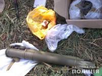 В Херсонской области задержали киевлянина с гранатометом и килограммом марихуаны