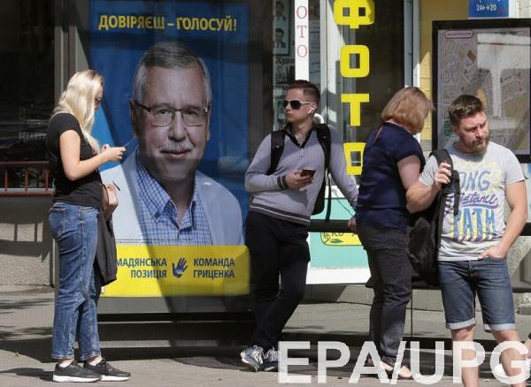 Вмешательства РФ в выборы пока не заметили