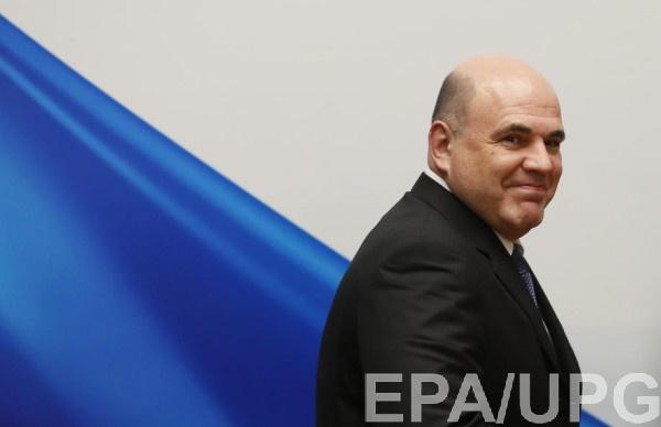 Михаил Мишустин - новый премьер-министр России