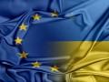 К рынкам ЕС допущено 277 украинских предприятий-экспортеров