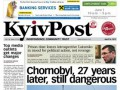 Главред Kyiv Post сообщил, что газету выставили на продажу