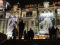 Самый дорогой ТРЦ Киева, переставший приносить доход, выставили на продажу