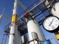В Риге поддержали идею строительства газопровода в обход России