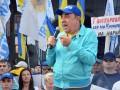 Рабинович и митингующие: Корень всех бед Украины в Нацбанке – его надо очистить