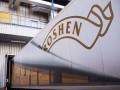 Рошен остается лидером экспорта молочной продукции
