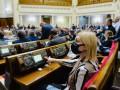 Рада приняла за основу закон об акционерных обществах: Подробности