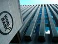 Всемирный банк отстранил Инком и БМС Консалтинг от тендеров