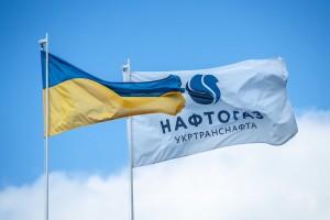 В Нафтогазе прокомментировали снятие арестов с активов Газпрома