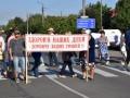 В Тростянце жители перекрыли трассу, протестуя против спиртзавода