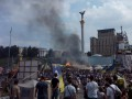 В Киеве возле стеллы Независимости горят палатки (фото)