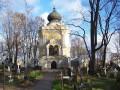 В Санкт-Петербургской лавре нашли мумию в джинсах и футболке