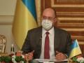 Шмыгаль предложит кандидатов на пост главы МОН и Минэнерго