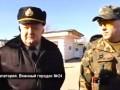 Крымчане - военным РФ: от кого вы нас защищаете?