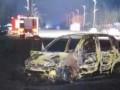 Жертвами взрыва в Китае стали более 20 человек