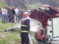 В Грузии разбился вертолет, есть жертвы