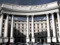 В МИД ответили РФ на заявление о Зеленском