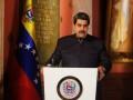 Мадуро намерен за три месяца привить 10 млн человек