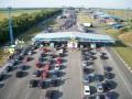 Россия хочет ввести загранпаспорта для украинцев